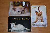 Отдается в дар Календарики кошки