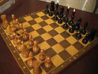 Отдается в дар Шахматы? Шахматы! :)