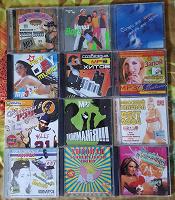 Отдается в дар MP3 диски