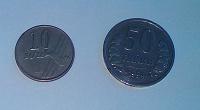 Отдается в дар Монеты Узбекистана б/у