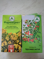 Отдается в дар травы лекарственные