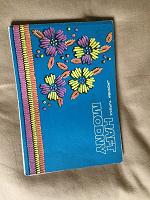 Отдается в дар Книжка со схемами вышивки гладью
