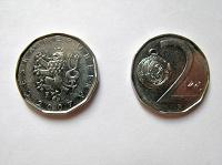Отдается в дар Чешская Республика 2 кроны 2 шт.