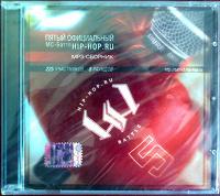 Отдается в дар Музыка Hip-Hop на CD
