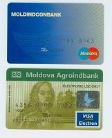Отдается в дар Кредитные карты.