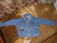 Отдается в дар Курточка джинс и жилет