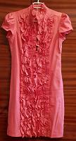 Отдается в дар Платье женское, размер 46-48.