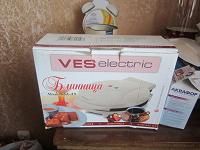 Отдается в дар Блинница Ves Electric SK-A9