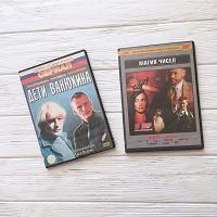 Отдается в дар Кино на DVD