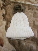 Отдается в дар Зимняя шапка