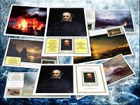 Отдается в дар Карт-максимумы цифровые «Морские пейзажи Айвазовского 1974»