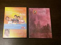 Отдается в дар Документальные фильмы на DVD