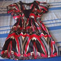 Отдается в дар Одежда размера 40-44