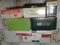 Отдается в дар Лекарства для сердечника и от диабета