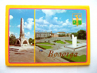 Отдается в дар Наборы открыток с городами СССР