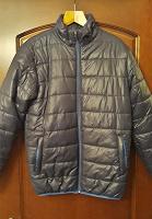 Отдается в дар Новая мужская куртка