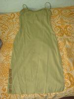 Отдается в дар летнее платье/сарафан