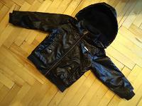 Отдается в дар Куртка для мальчика 110-116 см