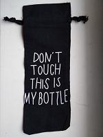 Отдается в дар Мешочек для бутылки