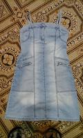 Отдается в дар Очень удобный джинсовый сарафан 44-46 размер