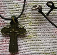 Отдается в дар крестик православный