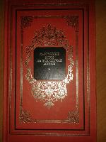 Отдается в дар Книги Карточные игры и Православная кухня