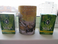 Отдается в дар чай зеленый + банка под чай