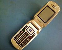 Отдается в дар Мобильник Samsung E700