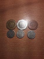 Отдается в дар Монеты Армении