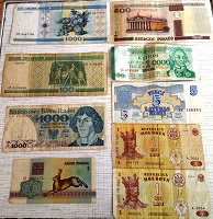 Отдается в дар Деньги мира
