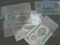 Отдается в дар Билет государственного банка СССР