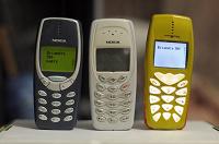 Отдается в дар Nokia 3310, 3410, 3510