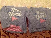 Отдается в дар Две футболочки
