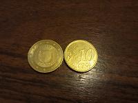 Отдается в дар Монета из-за рубежа.