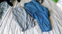 Отдается в дар Велосипедистки и пижамные штаны