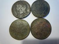 Отдается в дар 4 «двушки» -2 копейки 1826 1829 1838 1837