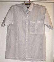Отдается в дар Рубашка на 50 размер ворот 41