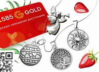 Отдается в дар Серебряное украшение