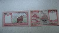 Отдается в дар Банкнота 5 рупий, Непал, 2017 год