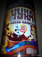 Отдается в дар Чука какао напиток