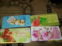 Отдается в дар Открытки-конверты для денег