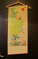 Отдается в дар Панно бамбуковое