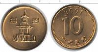 Отдается в дар 10 вон Южной Кореи
