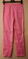 Отдается в дар Розовые брюки.
