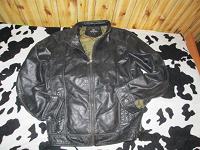 Отдается в дар Куртка мужская кожаная 44-46