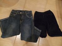 Отдается в дар Джинсы и брюки на мальчика 4 г