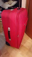 Отдается в дар Большой чемодан