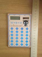 Отдается в дар Девчачий калькулятор