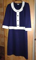 Отдается в дар Платье 48 размер