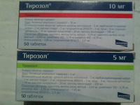 Отдается в дар Тирозол 10мг. и 5мг.